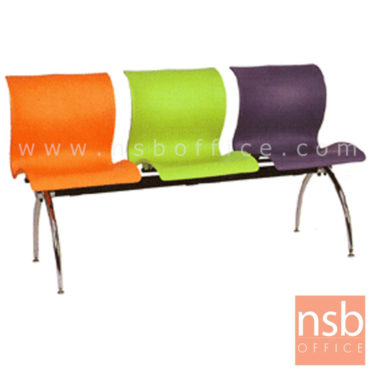 B06A045:เก้าอี้นั่งคอยเฟรมโพลี่ตัวเอส รุ่น B011 2 ,3 ,4 ที่นั่ง ขนาด 101W ,146W ,200W cm. ขาเหล็ก