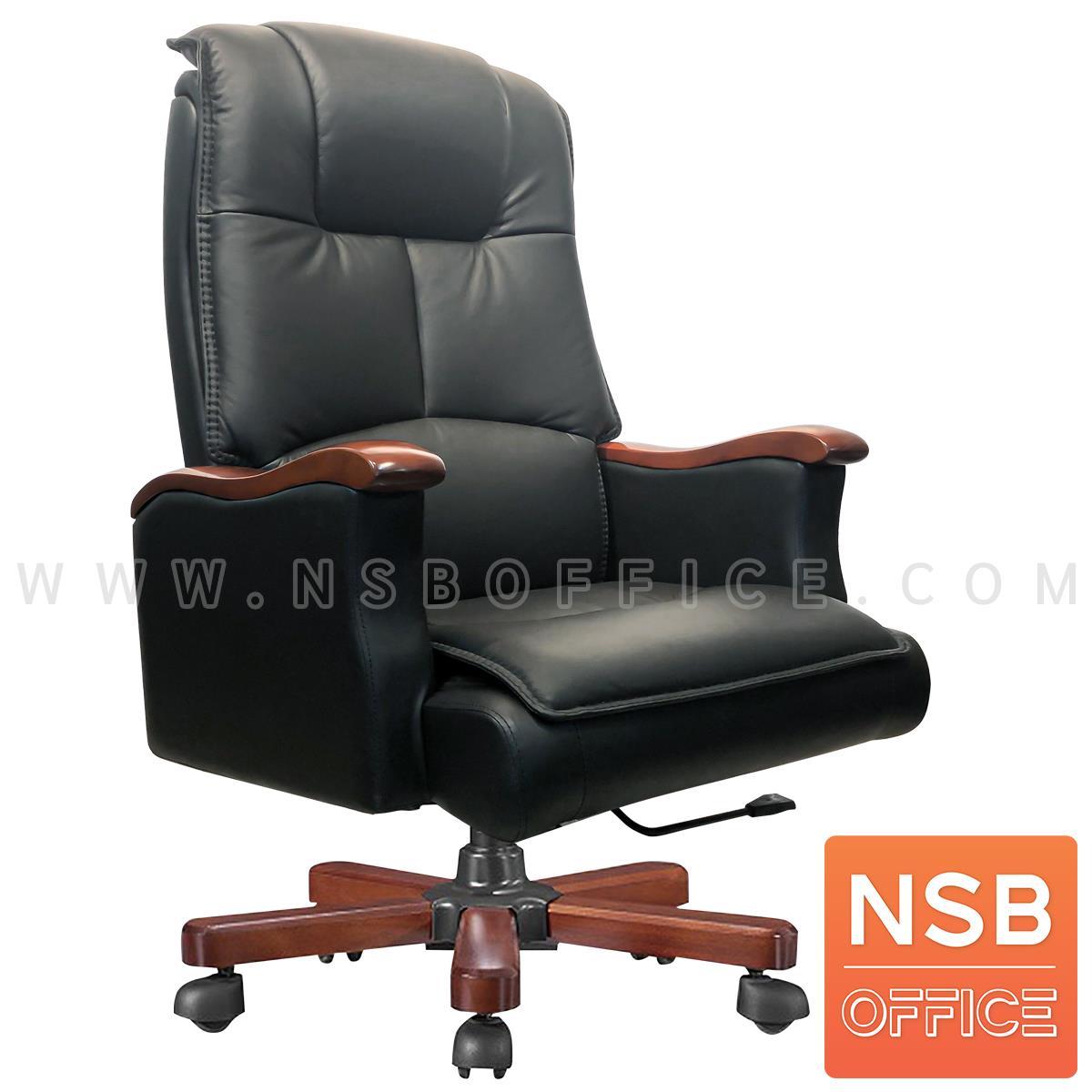 B25A153:เก้าอี้ผู้บริหารหนังแท้ รุ่น Classviva (คลาสวีว่า)  แขน-ขาไม้