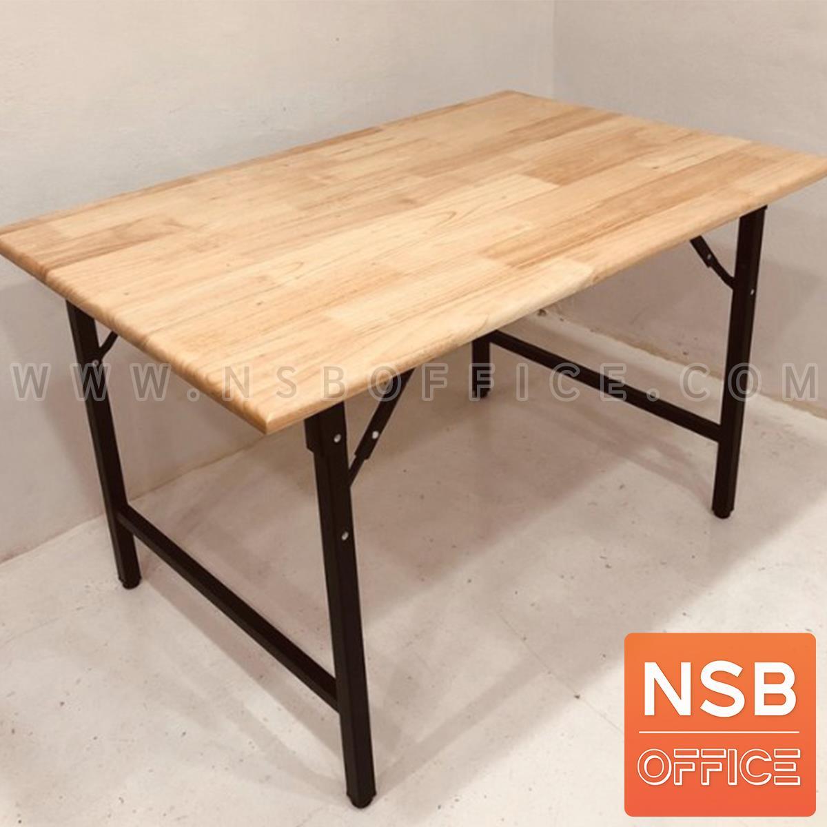 A07A087:โต๊ะพับหน้าไม้ยางพารา ขนาด 120 cm. รุ่น Kruz (ครัซ)  ขาเหล็กพ่นดำ