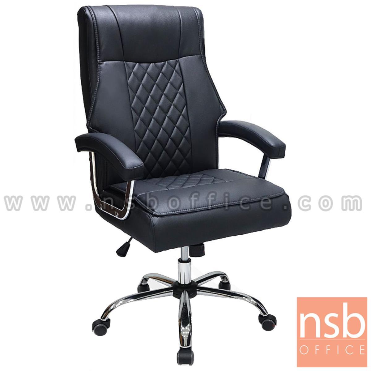 B01A503:เก้าอี้ผู้บริหาร รุ่น TIGER (ไทเกอร์)  โช๊คแก๊ส มีก้อนโยก ขาเหล็กชุบโครเมี่ยม