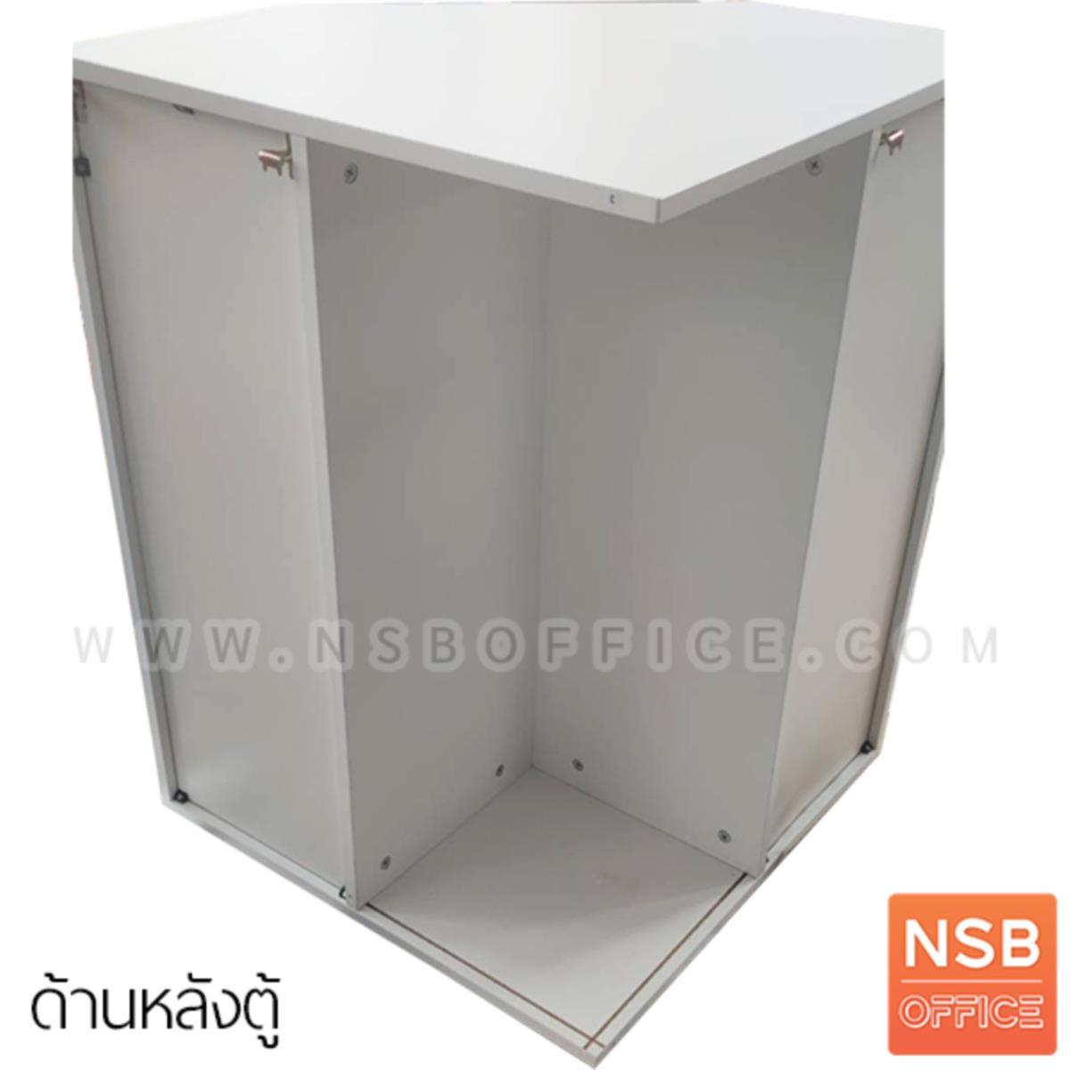ตู้แขวนเข้ามุม 1 บานเปิด 60W1*60W2*80H cm