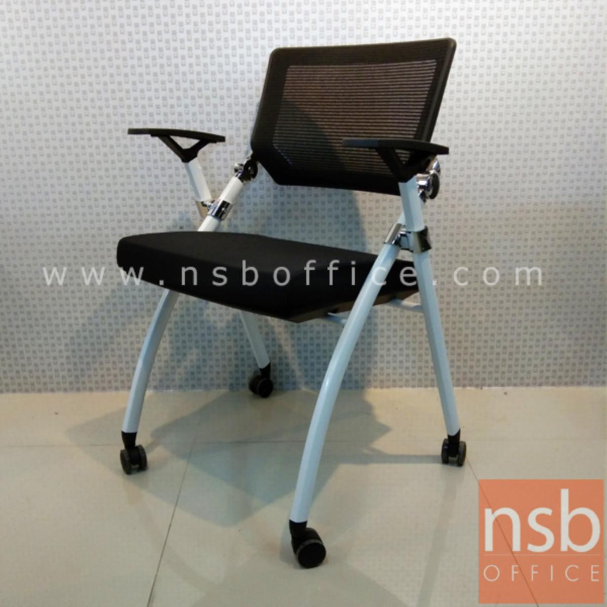 เก้าอี้สำนักงานหลังเน็ต รุ่น Houdini (ฮูดินี)  ขาเหล็กพ่นสีขาว
