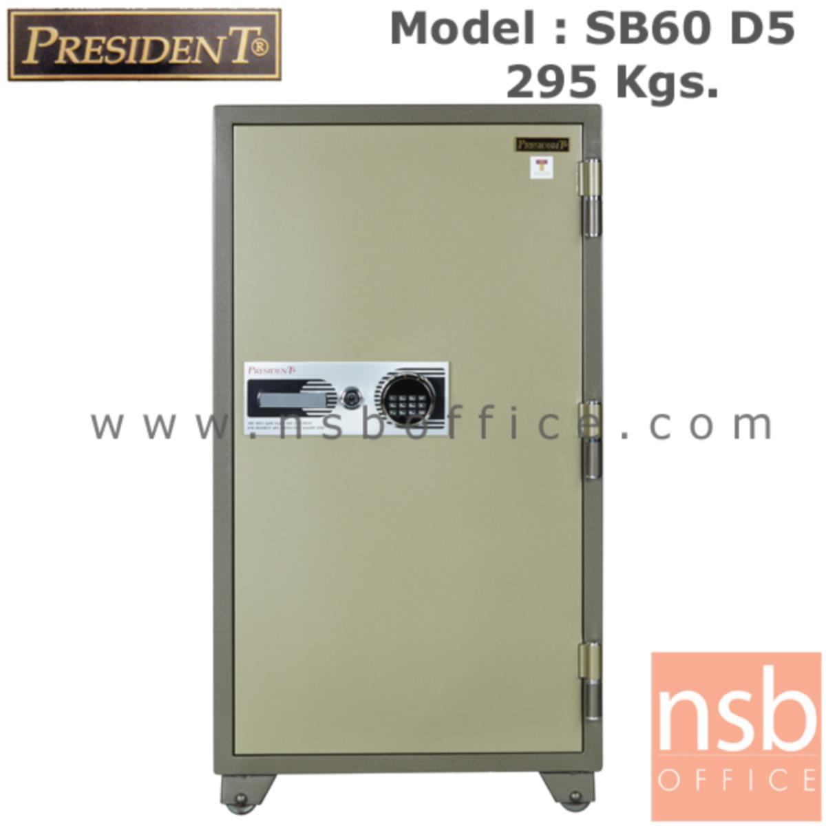 F05A064: ตู้เซฟนิรภัยชนิดดิจิตอลแบบใหม่ 295 กก.  รุ่น PRESIDENT-SB60D5  มี 1 กุญแจ 1 รหัส (รหัสใช้กดหน้าตู้)