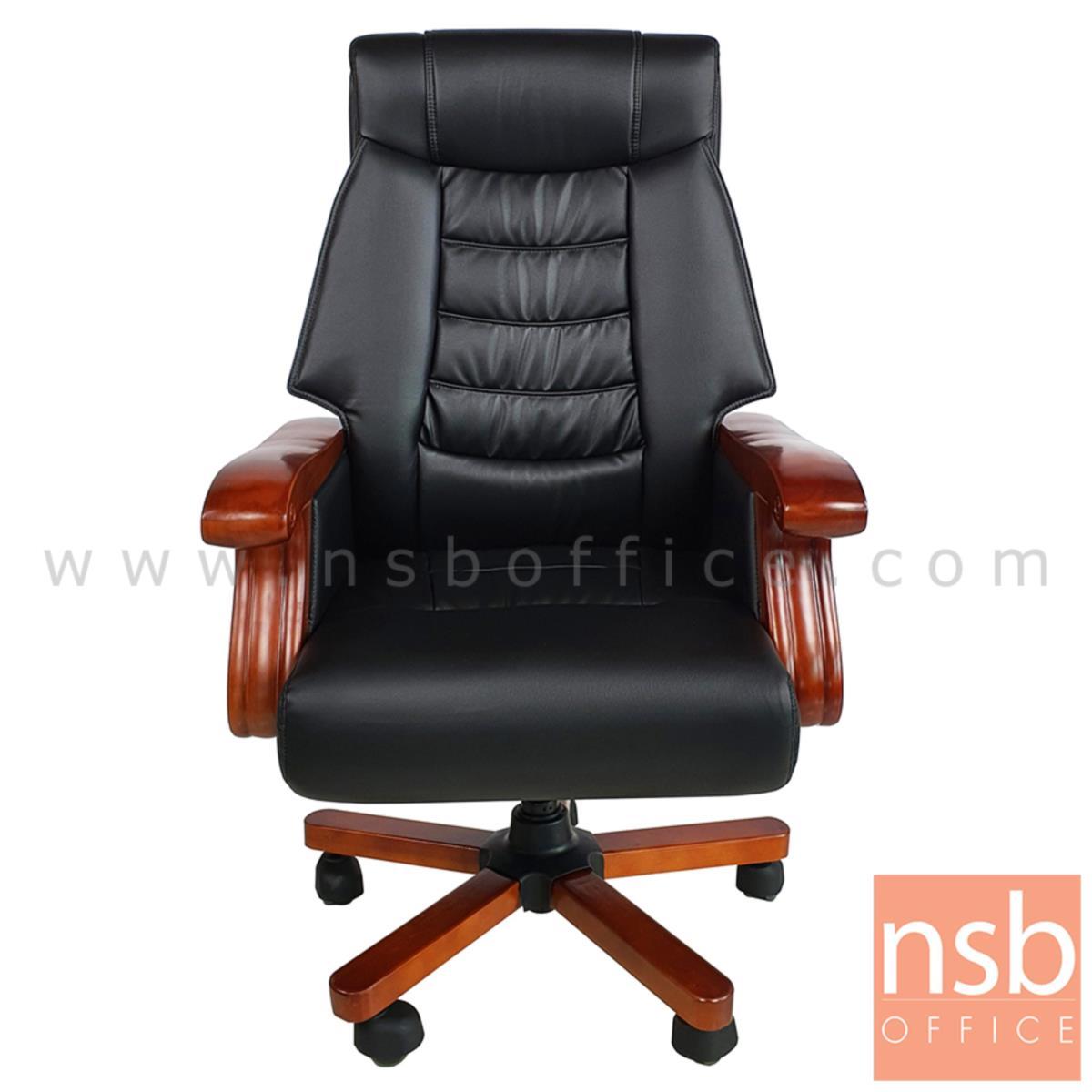 เก้าอี้ผู้บริหารหนังเทียม รุ่น Hove (โฮฟ)  โช๊คแก๊ส ขาไม้