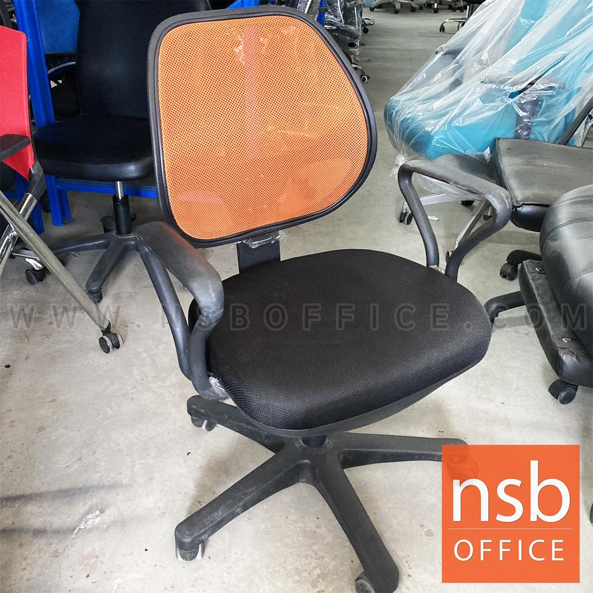 L02A352:เก้าอี้ทำงาน   มีพนักพิงสีแดง มีแขน มีไฮโดรลิค
