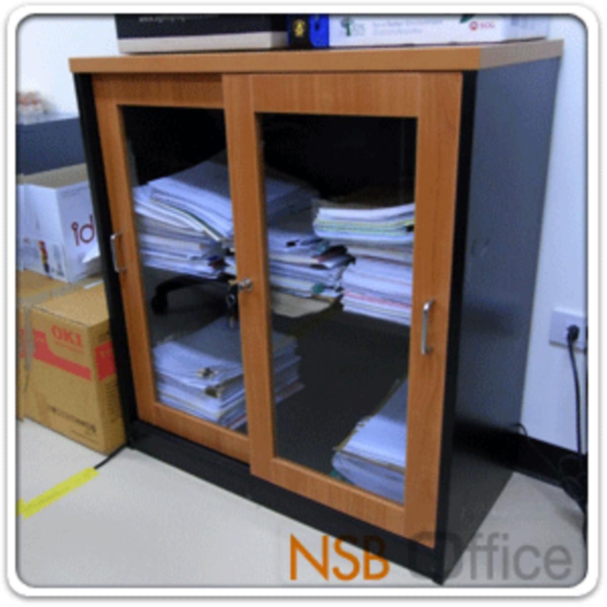 ตู้เอกสาร 2 บานเลื่อนกระจก รุ่น Abbey (แอบบีย์) สูง 75 ,80 ,85 cm.  เมลามีน