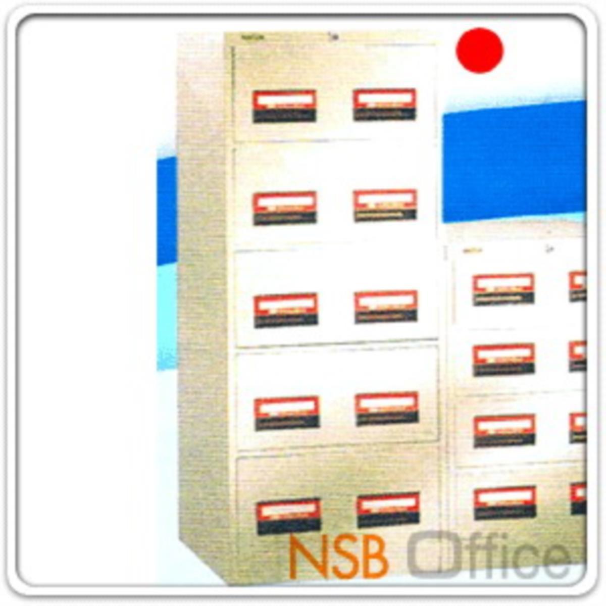 """ตู้เก็บบัตร 5 ลิ้นชัก (บัตรขนาด 8""""*8"""" นิ้ว) 541W*616D*1322H mm"""