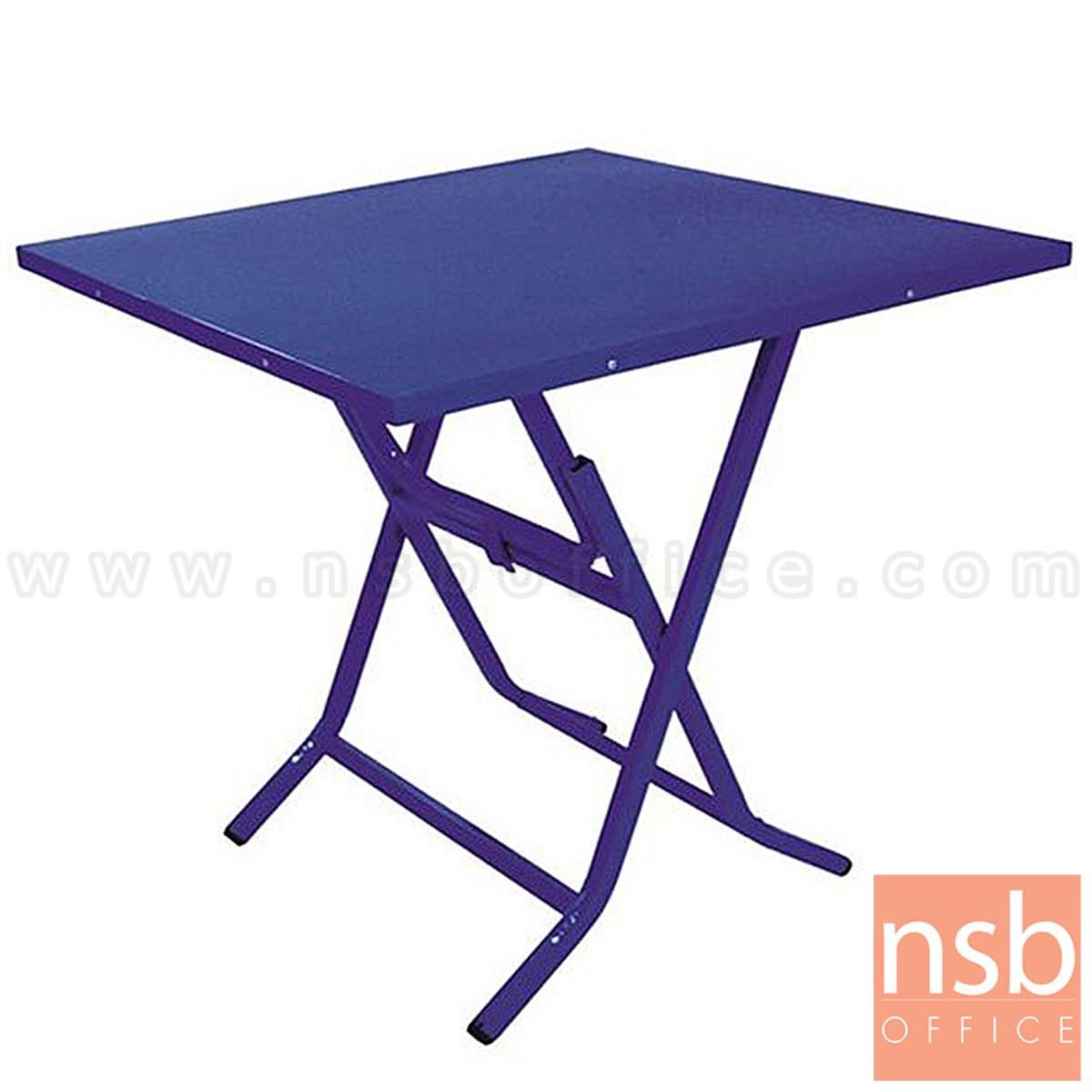 A08A014:โต๊ะพับหน้าเหล็ก รุ่น Adolf (อดอล์ฟ) ขนาด 70W cm. โครงขาเหล็กหลี่ยม หนาพิเศษ