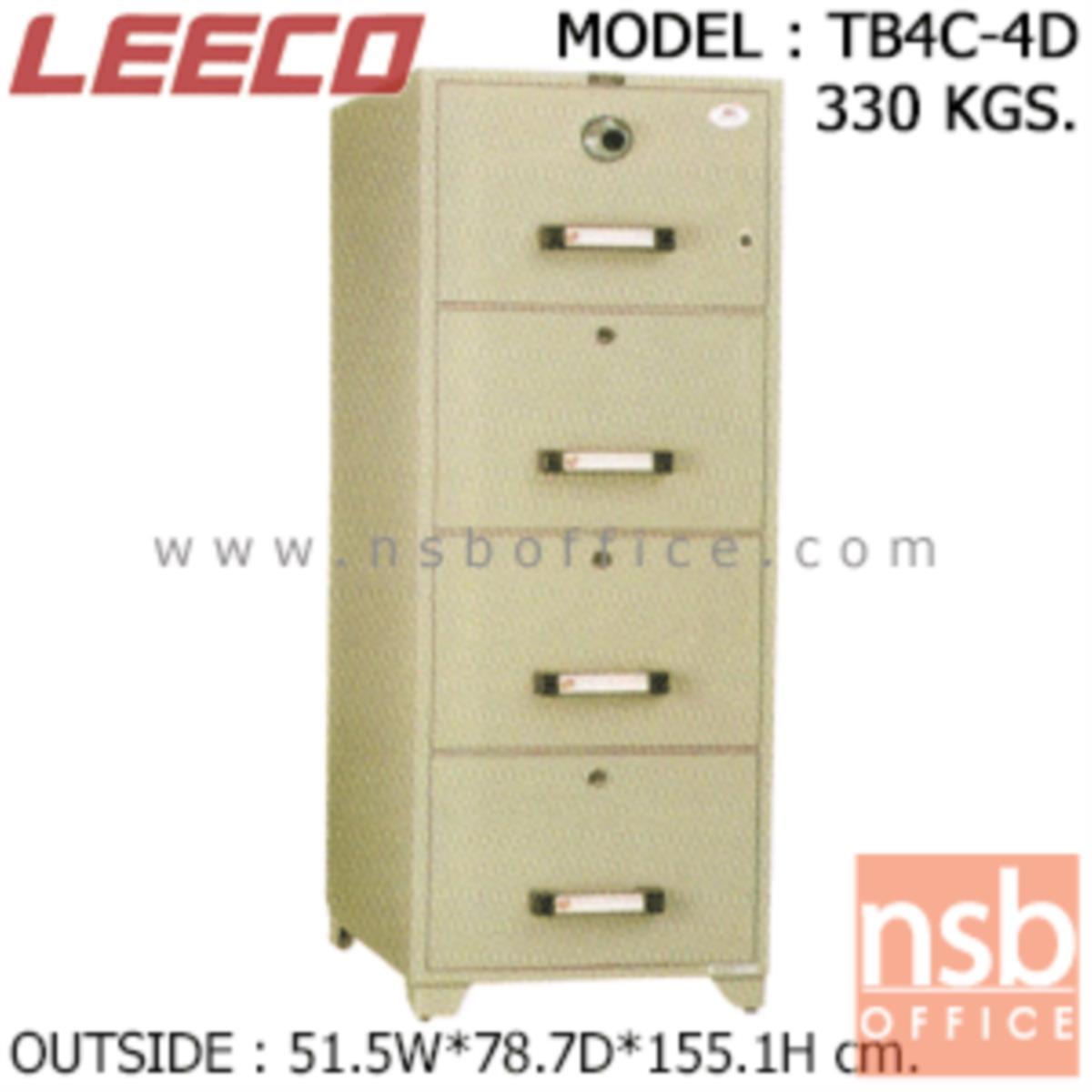 F02A016:ตู้เซฟ 4 ลิ้นชักแฟ้มแขวน 330 กก. ลีโก้ รุ่น LEECO-TB4C-4D มี 4 กุญแจ 1 รหัส (เปลี่ยนรหัสไม่ได้)