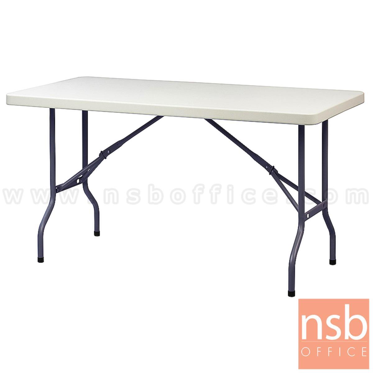 A19A022:โต๊ะกระเป๋าพับครึ่งหน้าพลาสติก รุ่น Apocalyp (อพอคาลิป) ขนาด 150W ,180W cm.  ขาอีพ็อกซี่เกล็ดเงิน
