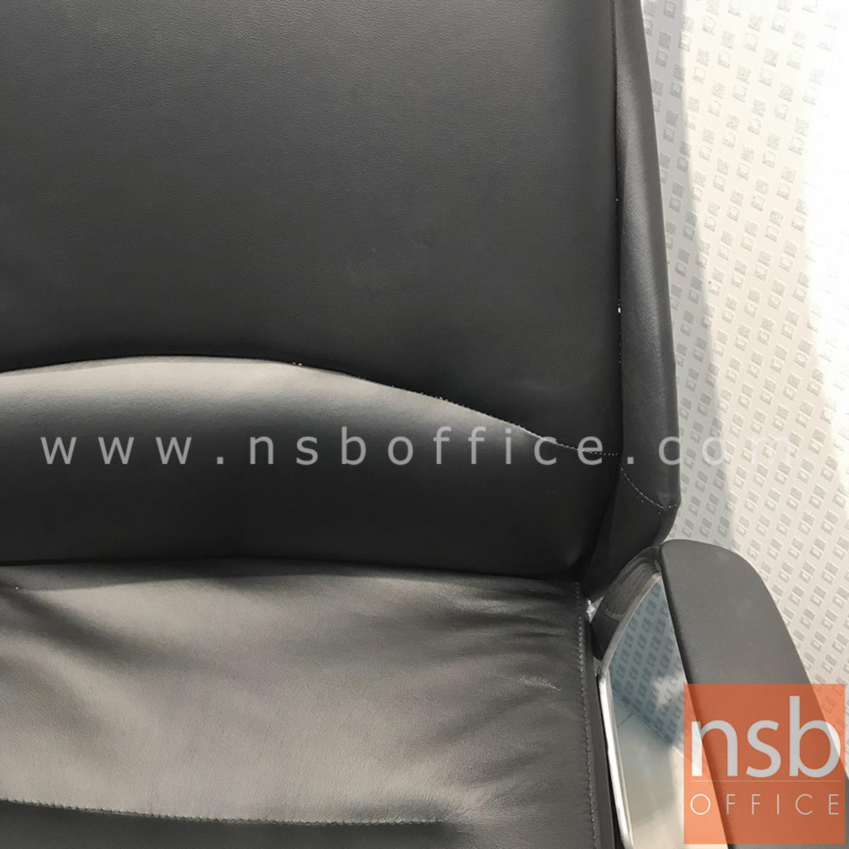 เก้าอี้ผู้บริหารหนังแท้ รุ่น SENDAI (เซนได)  มีก้อนโยก ขาอลูมินั่มอัลลอย