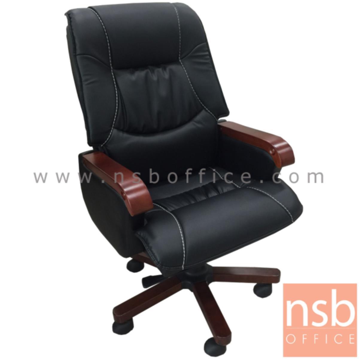 B23A083:เก้าอี้ผู้บริหารหนัง PU รุ่น Guardi (กวาร์ดี)   โช๊คแก๊ส ขาไม้
