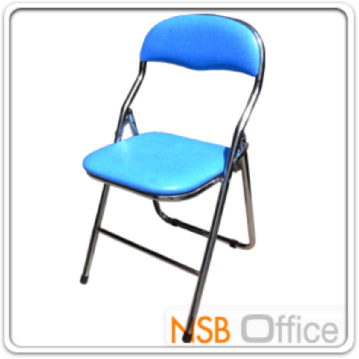 เก้าอี้พับที่นั่งหุ้มเบาะหนัง รุ่น BRANDY ขาเหล็กชุบโครเมี่ยม