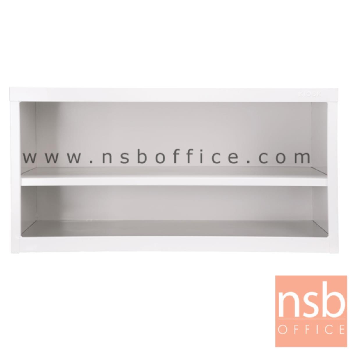 ตู้เหล็ก 2 ชั้นโล่ง สีขาวครีม 88W*40.7D*44H cm. รุ่น USB-3