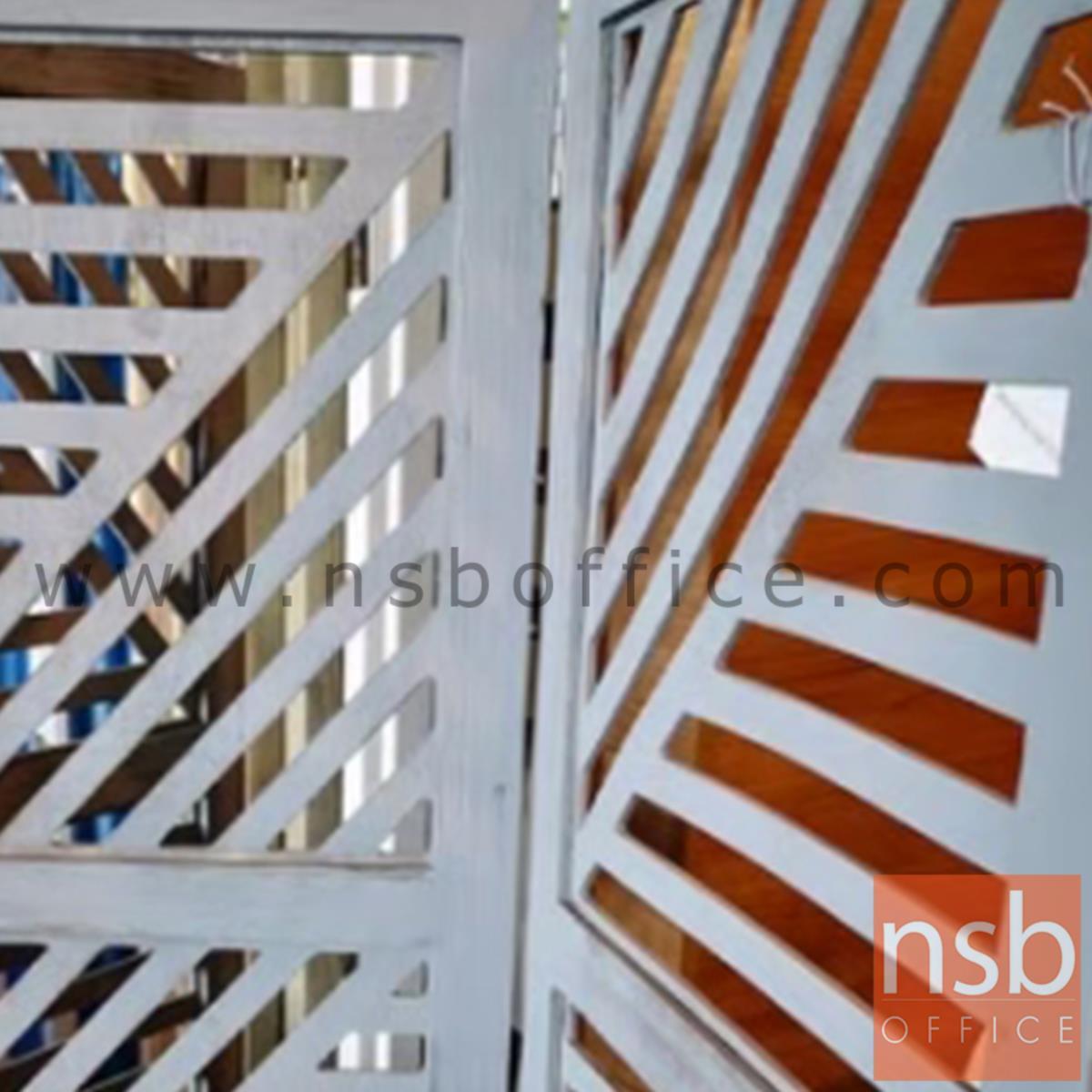 ฉากกั้นห้อง 3 บานพับไม้ รุ่น Sunshine (ซันไชน์) ขนาด 120W*170H cm.