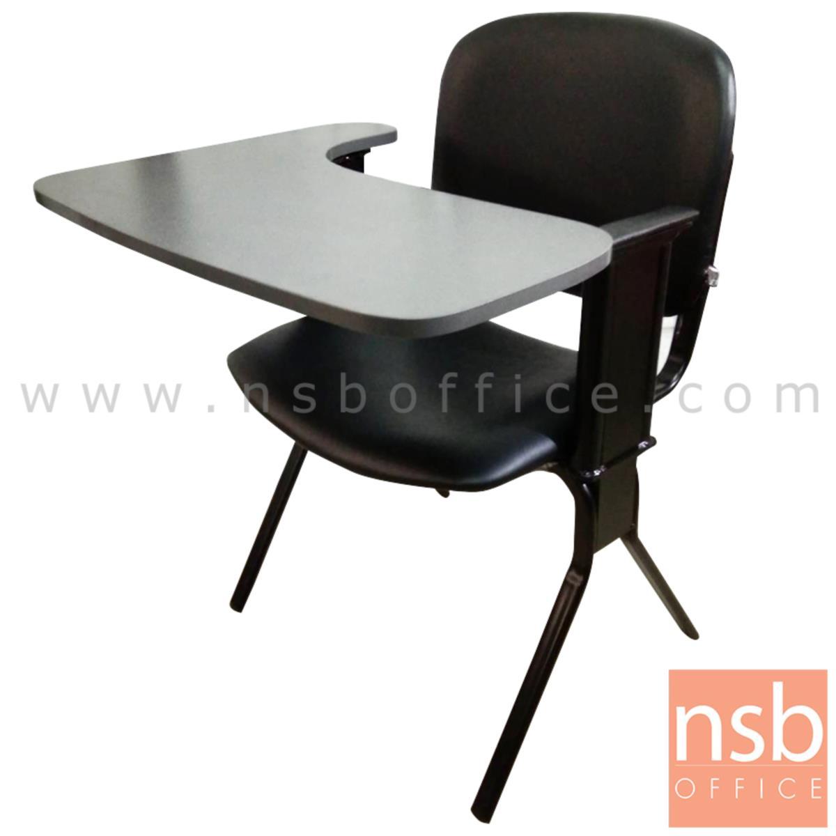 B07A090:เก้าอี้เลคเชอร์ รุ่น C-006 ขาเหล็กพ่นดำ
