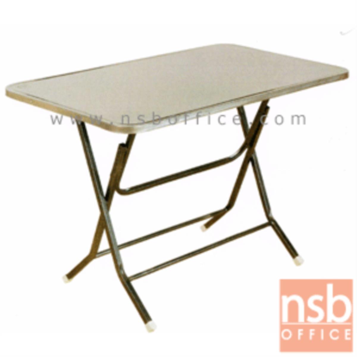 โต๊ะพับหน้าสเตนเลส รุ่น SN-WCW742 ขนาด 3 ,4 ฟุต  ขาเหล็กลายเกร็ดระเบิด