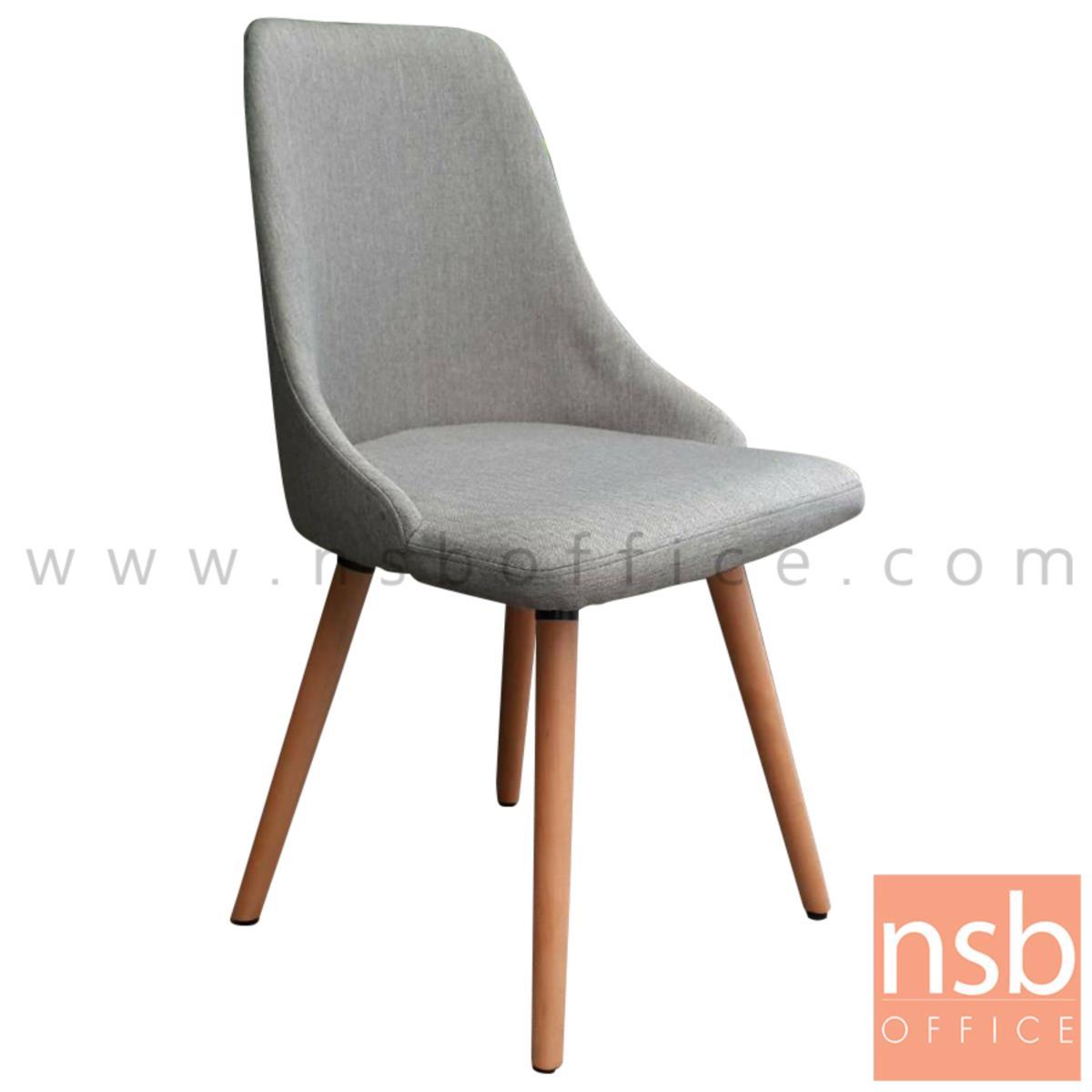 B29A291:เก้าอี้โมเดิร์นหุ้มผ้า รุ่น Perlette (เพอเลต) ขนาด 48W cm. โครงขาไม้