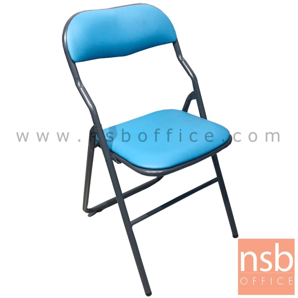 B10A090:เก้าอี้อเนกประสงค์พับได้ รุ่น ZINNIA (ซินเนีย) ขนาด 37W cm. โครงขาสีเทา