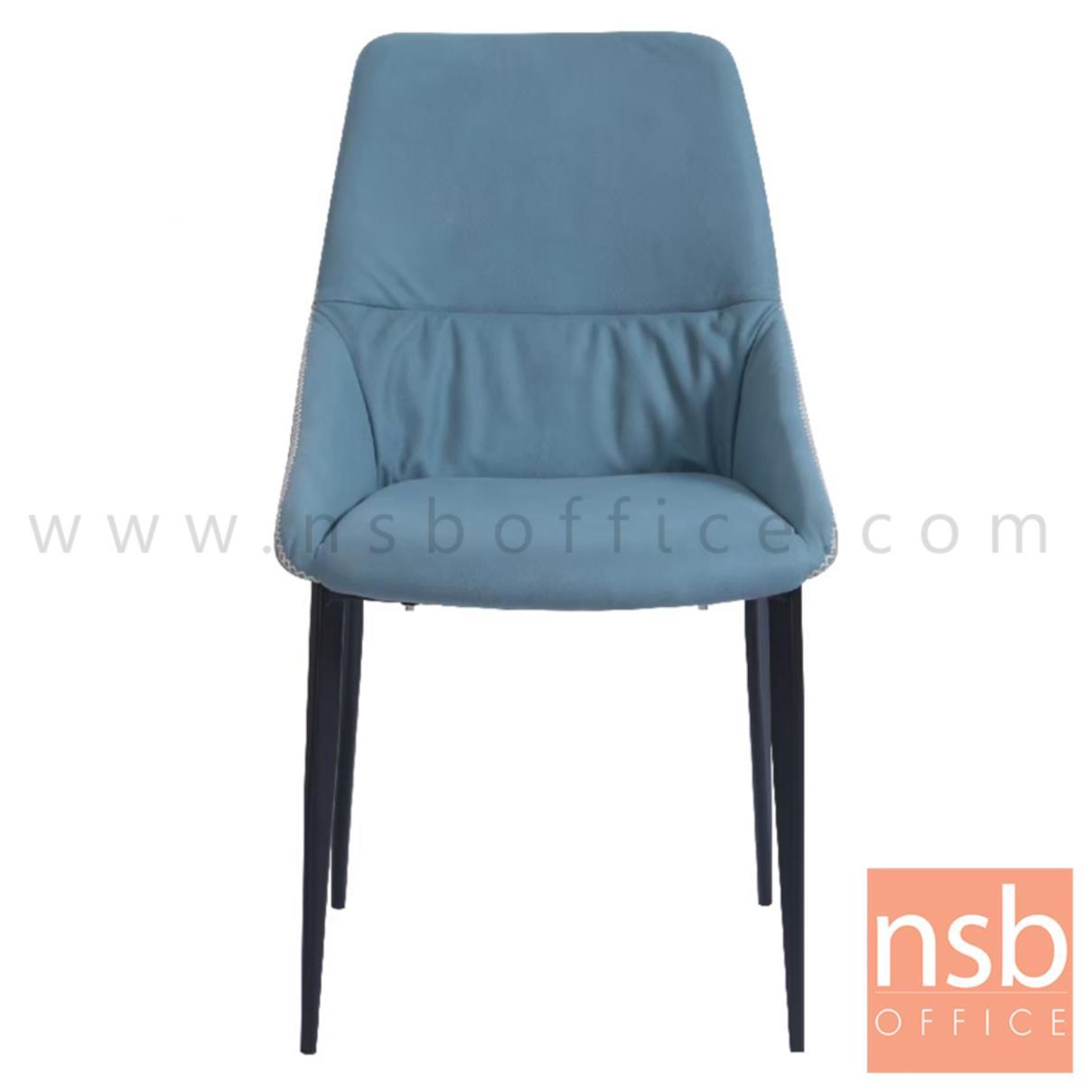 เก้าอี้โมเดิร์นหุ้มผ้ากำมะหยี่ รุ่น Keanu (คีอานู)  ขาเหล็ก