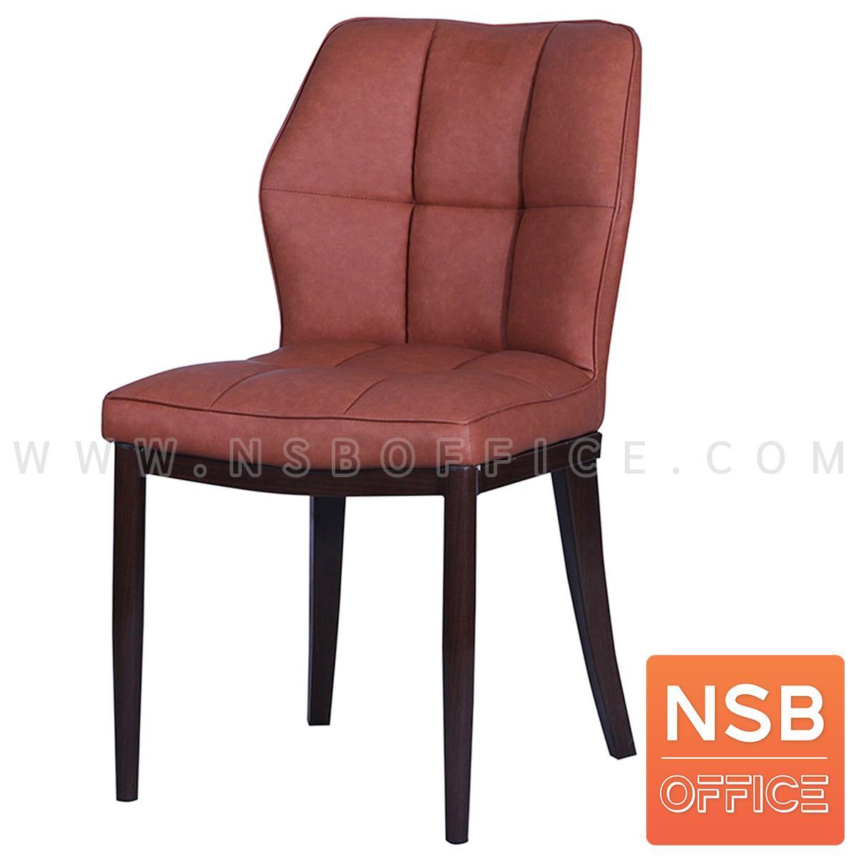 B29A381:เก้าอี้โมเดิร์นหุ้มหนัง รุ่น Redspin (เรดสปิน)  ขาเหล็ก