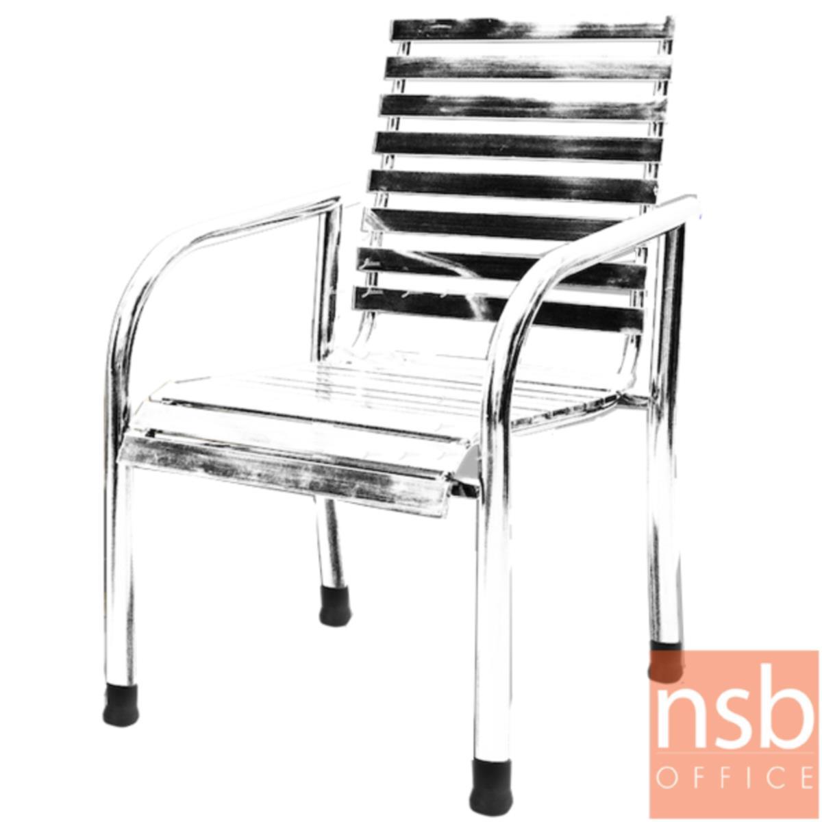G12A197:เก้าอี้อเนกประสงค์สเตนเลส รุ่น J-KJ-481R มีท้าวแขน (ผลิตจากสเตนเลสกลม+เหลี่ยม)