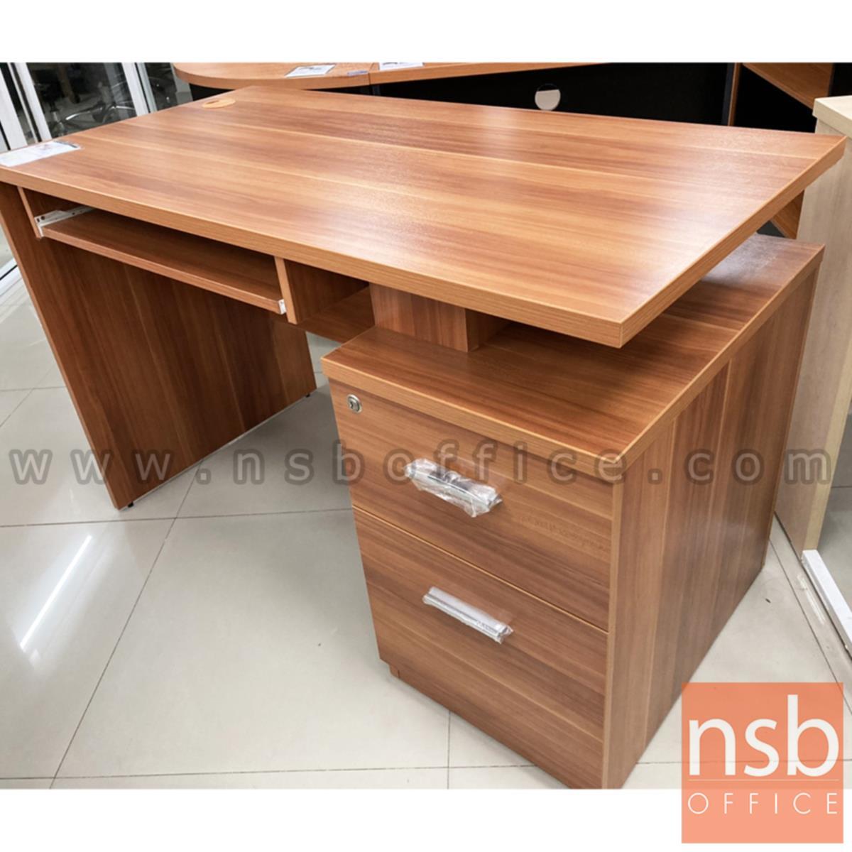 โต๊ะทำงาน 2 ลิ้นชัก รุ่น VARIOUS-2 ขนาด 120W,135W,150W,160W*(60D, 75D, 80D) cm. เมลามีน