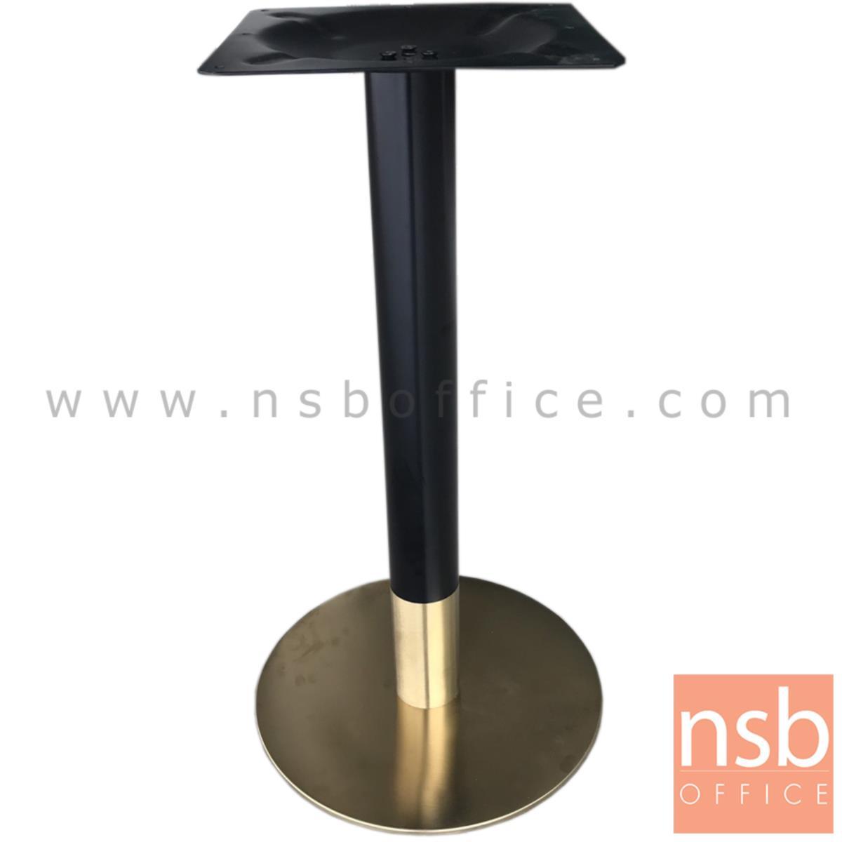 A14A226:ขาโต๊ะบาร์จานกลม (สีดำ-ทอง) BLACKGOLD