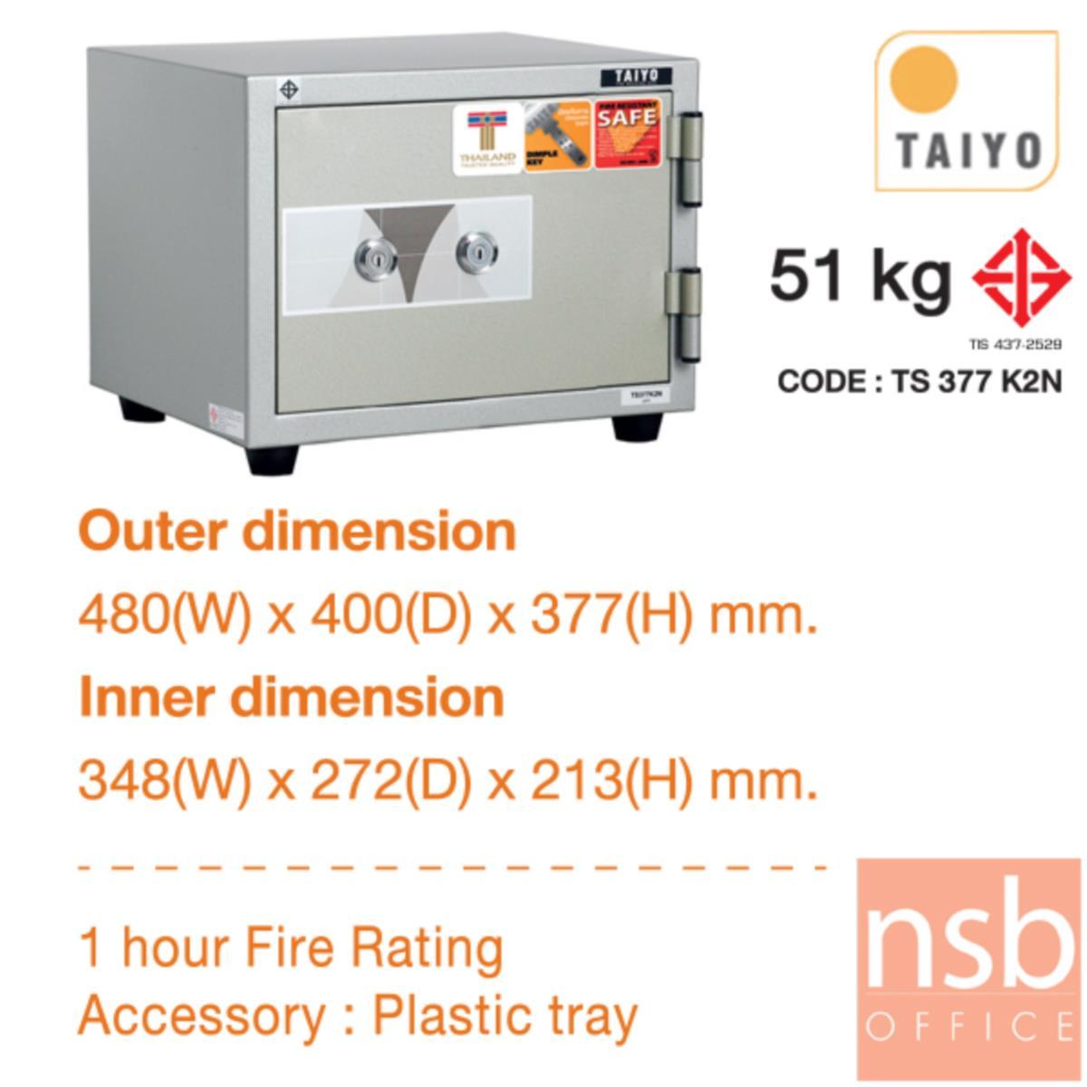 ตู้เซฟ TAIYO 51 กก. 2 กุญแจ ไม่มีรหัส   (TS 377 K2N มอก.)