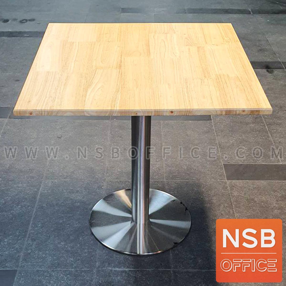 โต๊ะบาร์ COFFEE รุ่น Tesfaye (เทสเฟย์)  หน้าท็อปไม้ยางพารา ขาสเตนเลสฐานกลมแบน
