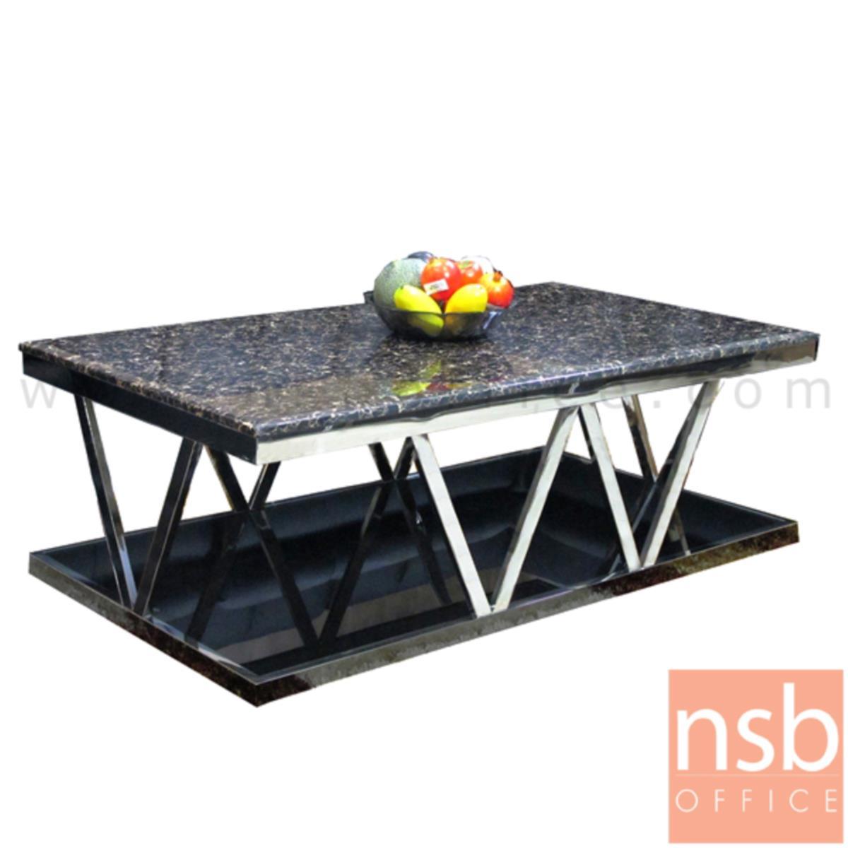 B13A180:โต๊ะกลางหินอ่อน  รุ่น Fray (เฟรย์) ขนาด 130W cm. โครงสเตนเลส