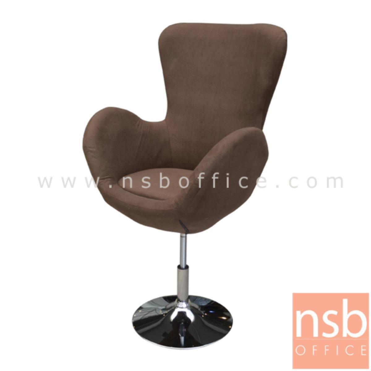 B15A007:เก้าอี้พักผ่อนบุผ้า  รุ่นNP-2069 ขนาด 72W cm. (ผลิต 45-60 วัน)