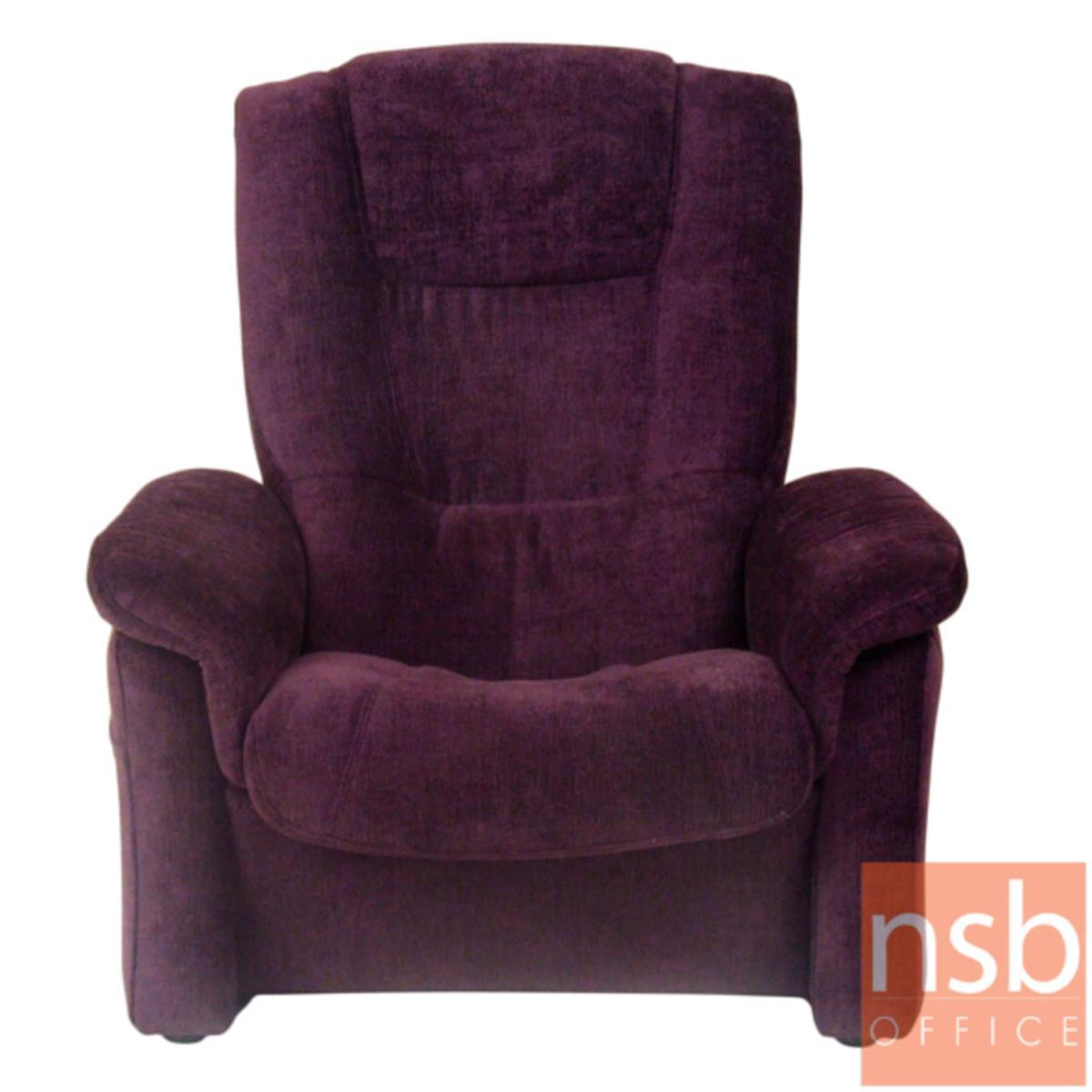 เก้าอี้โซฟาโรงหนัง รุ่น MN-SNY  ขนาด 83W ,140W cm.  ปรับเอนได้