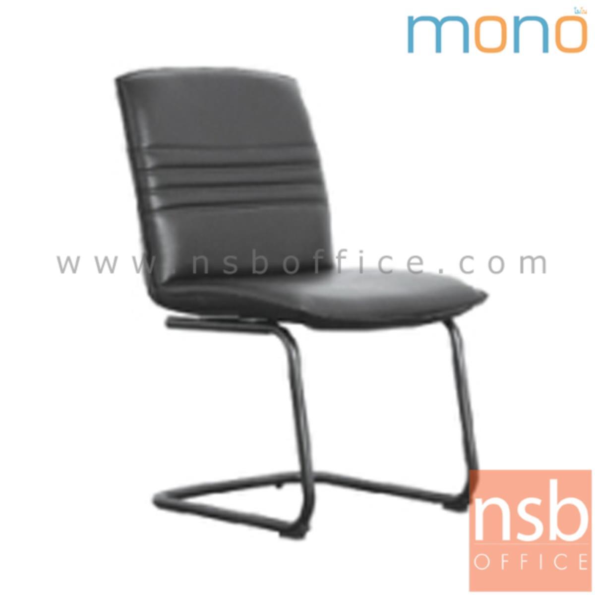 เก้าอี้รับแขกขาตัวซี รุ่น Sunflower (ซันฟลาวเวอร์)  ไม่มีท้าวแขน ขาเหล็กพ่นดำ