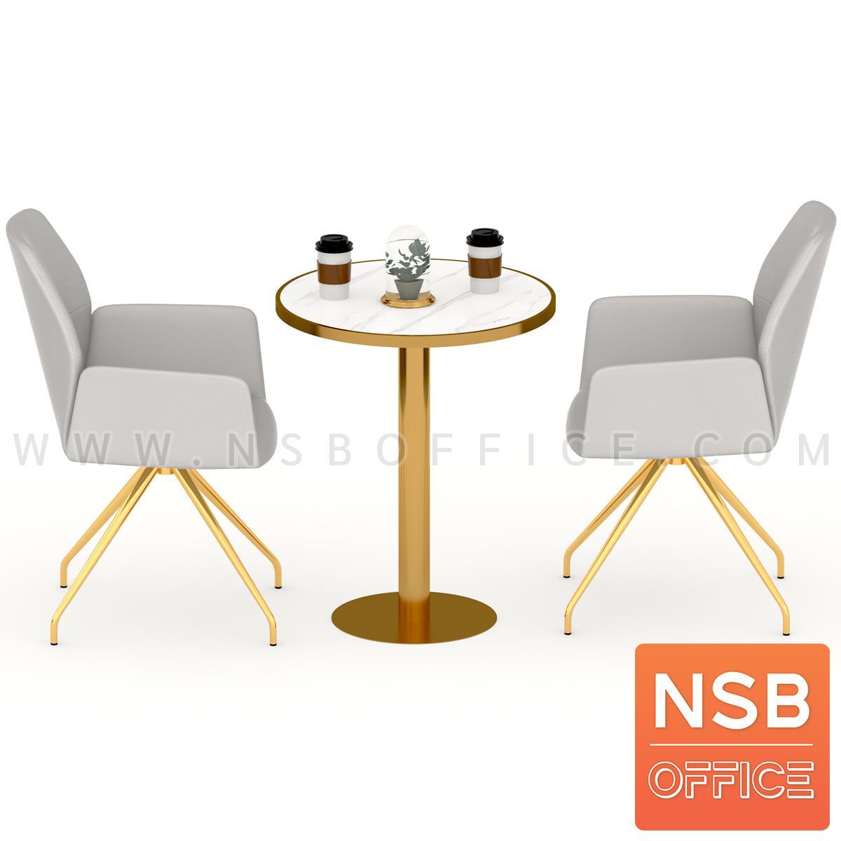 โต๊ะบาร์ COFFEE รุ่น Kristel (คริสเทล)  หน้าท็อปหินอ่อน โครงขาสเตนเลสสีทอง