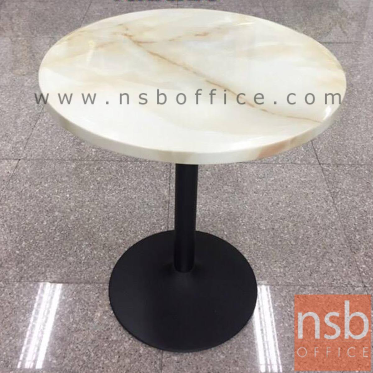A14A204:โต๊ะหน้าหินอ่อน รุ่น Beckinsale (เบ็กคินเซล) ขนาด 60W ,60Di cm.  โครงเหล็กเคลือบสีดำ