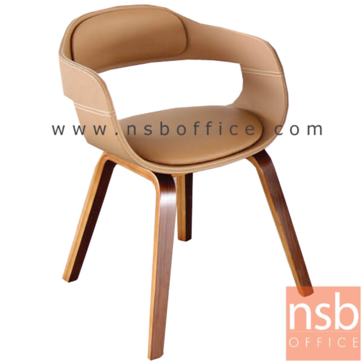 B29A202:เก้าอี้โมเดิร์นหนังเทียม รุ่น Mandurah (แมนเจอรา) ขนาด 40W cm. โครงไม้ปิดผิววีเนียร์