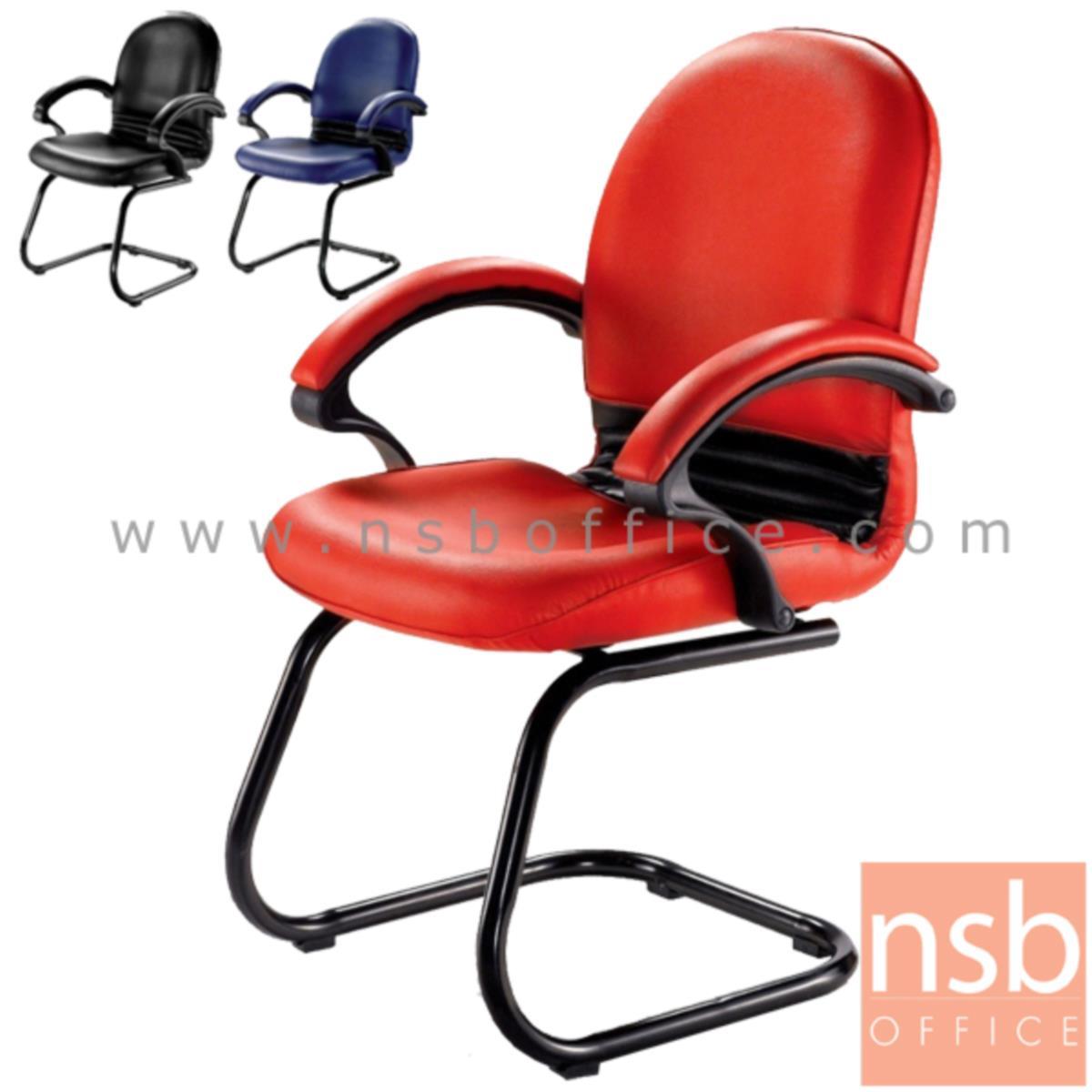 เก้าอี้รับแขกขาตัวซี รุ่น Red Ribbon 2  ขาเหล็กพ่นดำ
