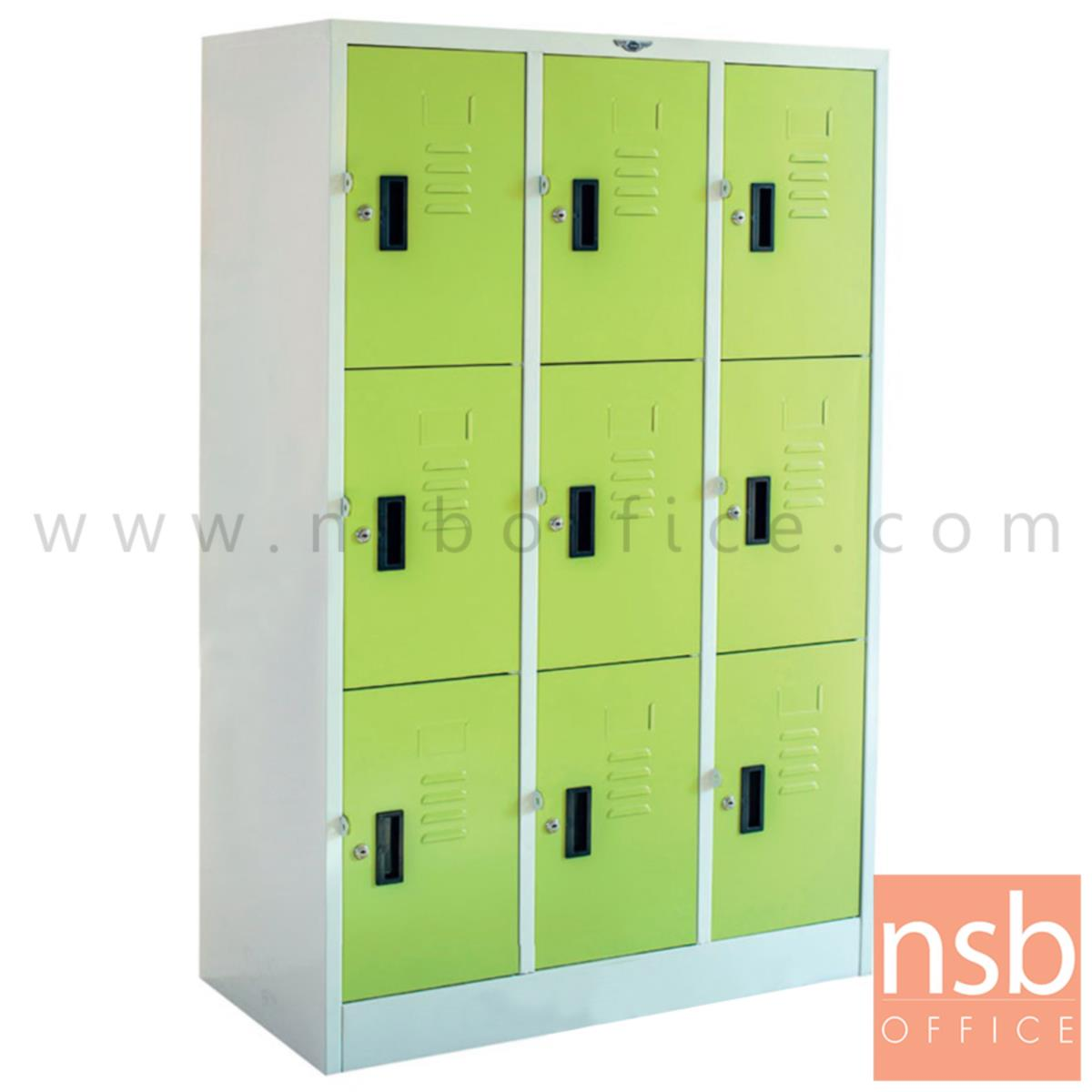 E08A057:ตู้ล็อกเกอร์เหล็กเตี้ย 9 ประตู รุ่น Handel (แฮนเดิล)   ขนาด 91.2W*45.7D*140H cm.