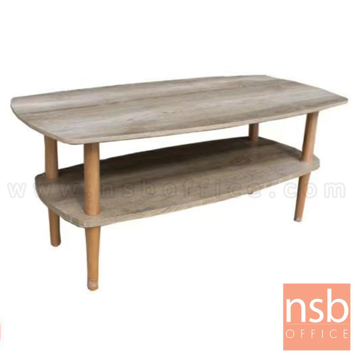 B13A293:โต๊ะกลางไม้ลามิเนต รุ่น Wiggins (วิกกิ้นส์) ขนาด 100W cm. ขาไม้