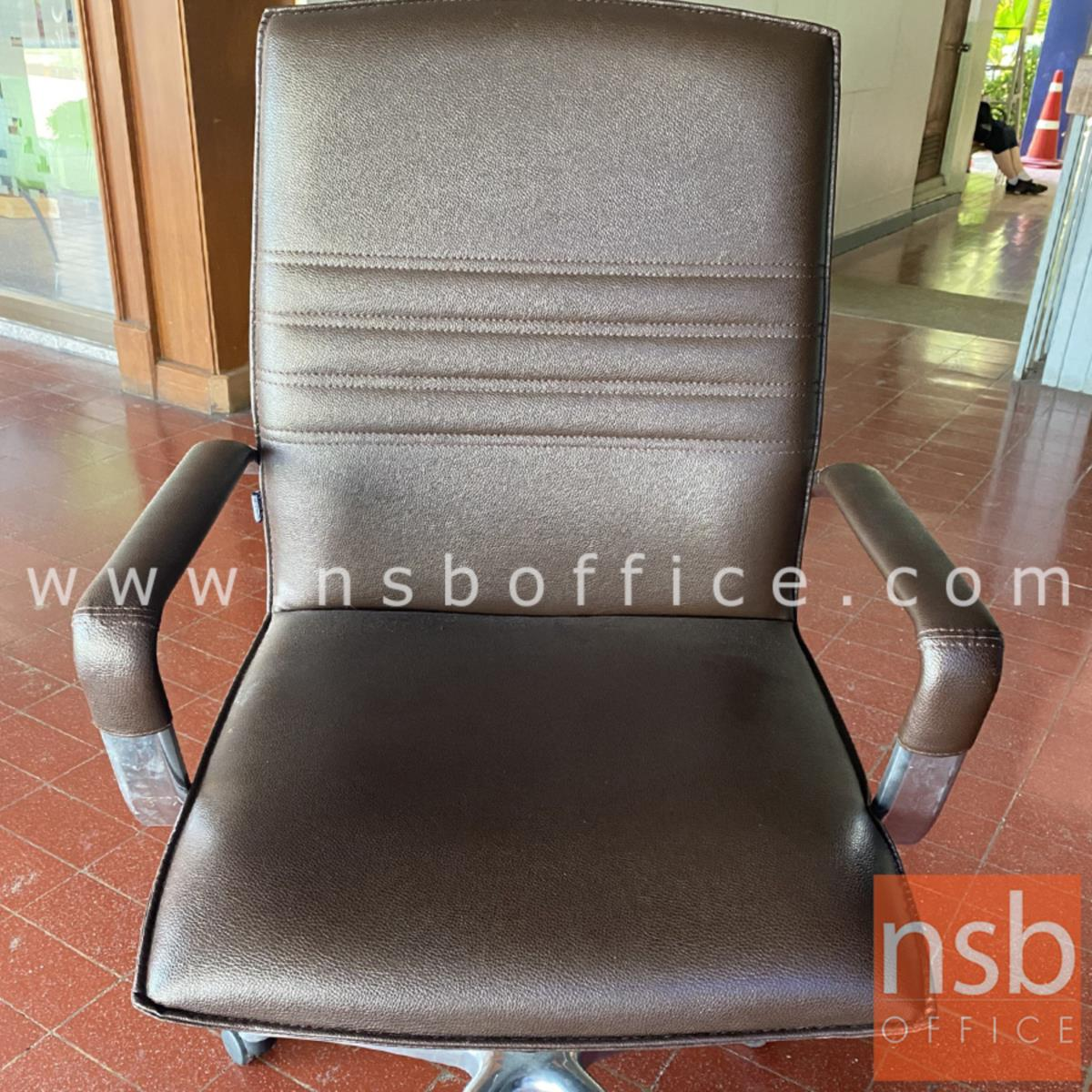 เก้าอี้สำนักงาน รุ่น  CR 3/AC  มีก้อนโยก ขาอลูมิเนียม