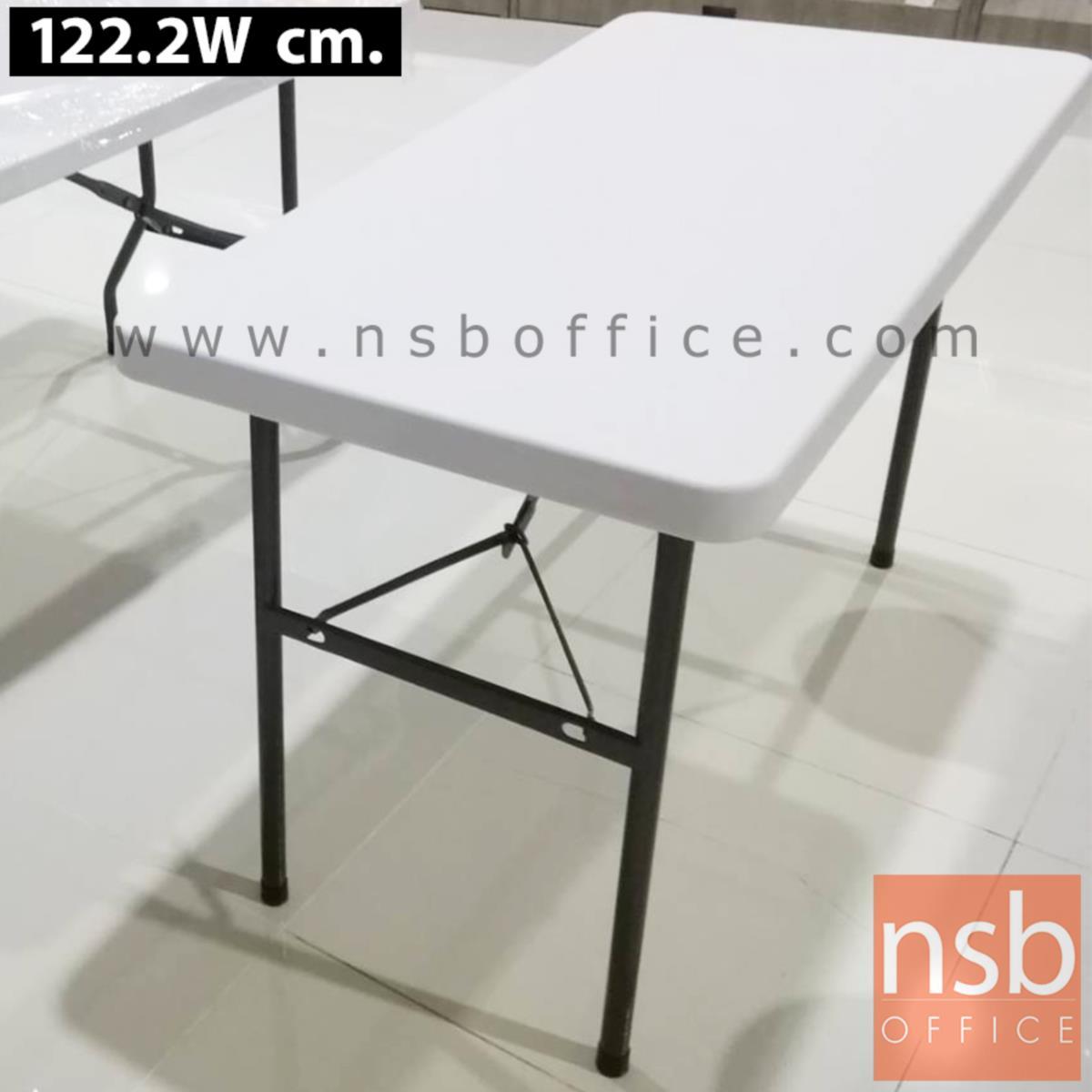 โต๊ะพับหน้าพลาสติก รุ่น Colossal (โคลอซซอล) ขนาด 122.2W, 150W, 180W cm.  ขาอีพ็อกซี่เกล็ดเงิน