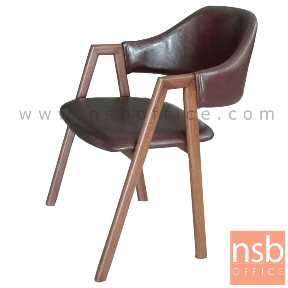 B29A296:เก้าอี้โมเดิร์นหนังเทียม รุ่น Eastwood (อีสต์วุด)  โครงขาไม้