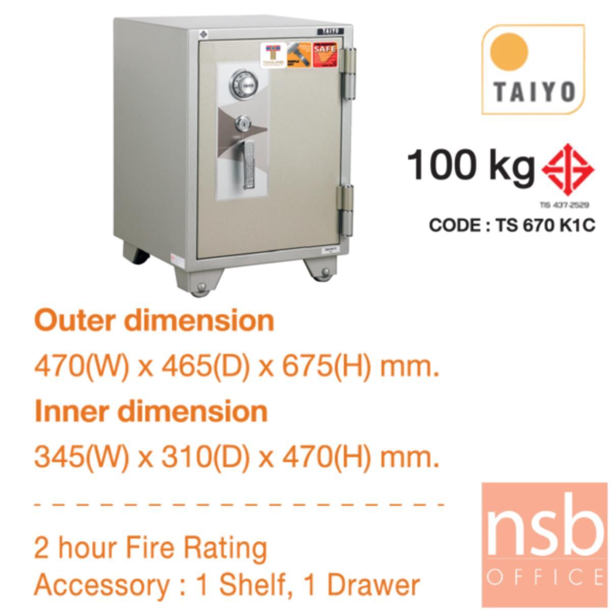 ตู้เซฟ TAIYO 100 กก. 1 กุญแจ 1 รหัส   (TS 670 K1C มอก.)
