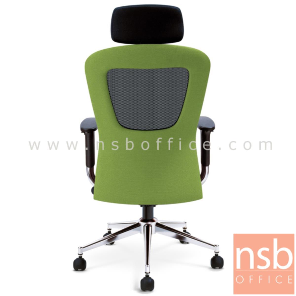 B28A004:เก้าอี้ผู้บริหารหลังเน็ต รุ่น Acura (แอคิวรา)  โช๊คแก๊ส มีก้อนโยก ขาเหล็กชุบโครเมี่ยม