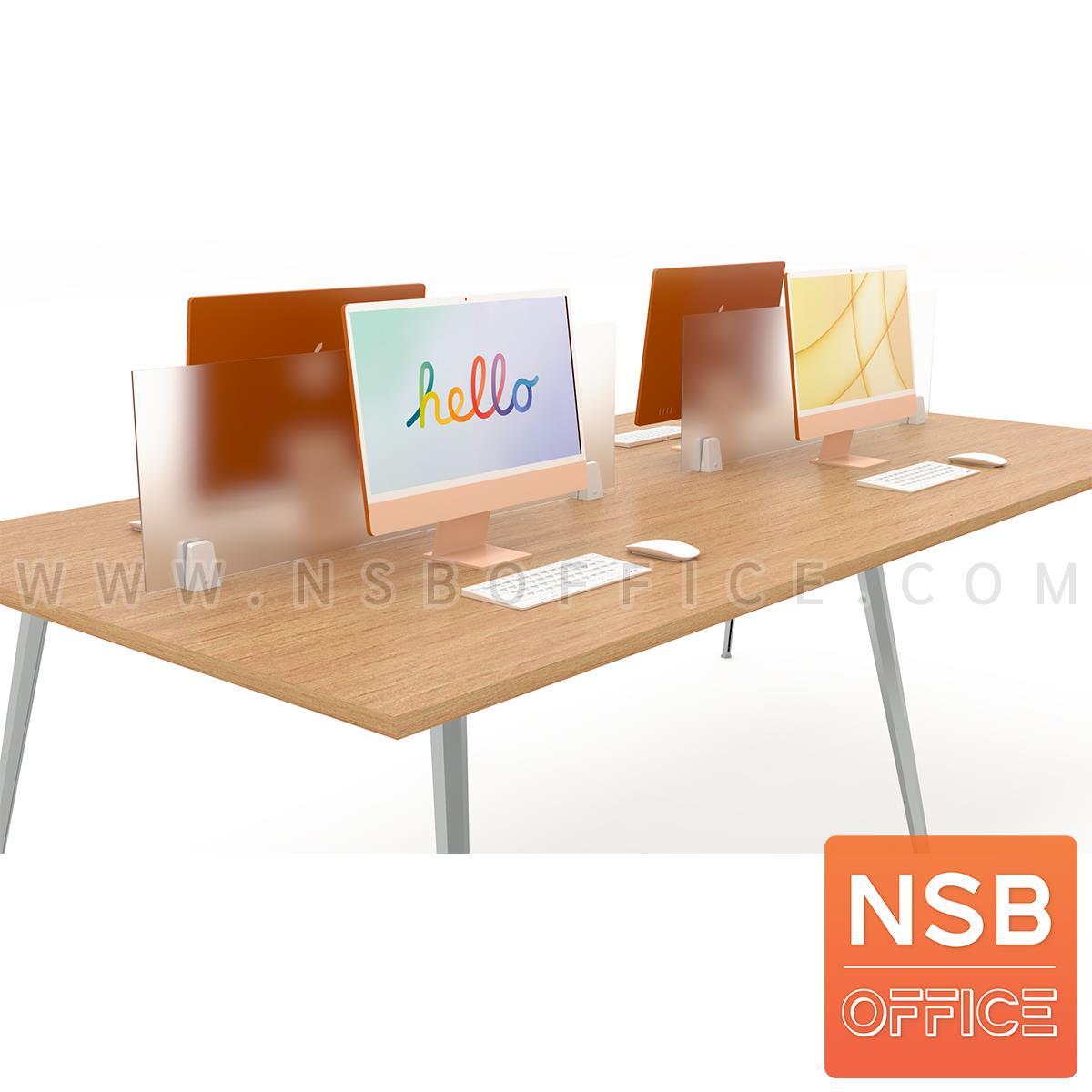 ชุดโต๊ะทำงานกลุ่ม 4 ที่นั่ง  รุ่น Bronze ll (บรอนซ์ 2) ขนาด 240W*120D cm.  พร้อมมินิสกรีนด้านหน้า ขาอลูมิเนียม