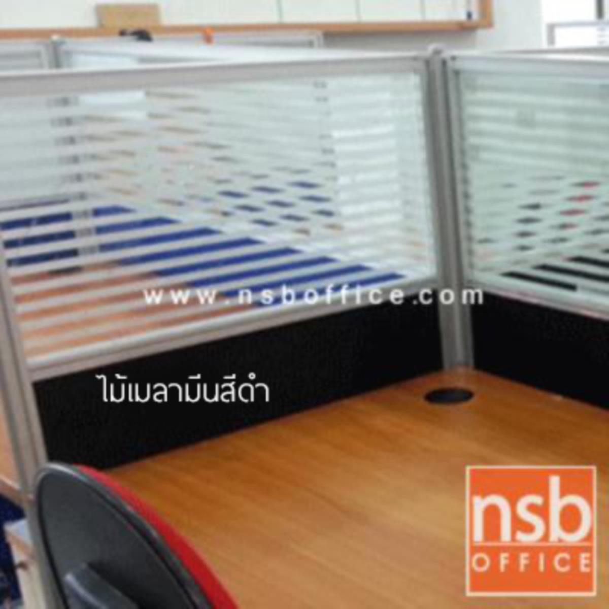 ชุดโต๊ะทำงานกลุ่มตัวแอล 4 ที่นั่ง   ขนาดรวม 610W*124D cm. พร้อมพาร์ทิชั่นครึ่งกระจกขัดลาย