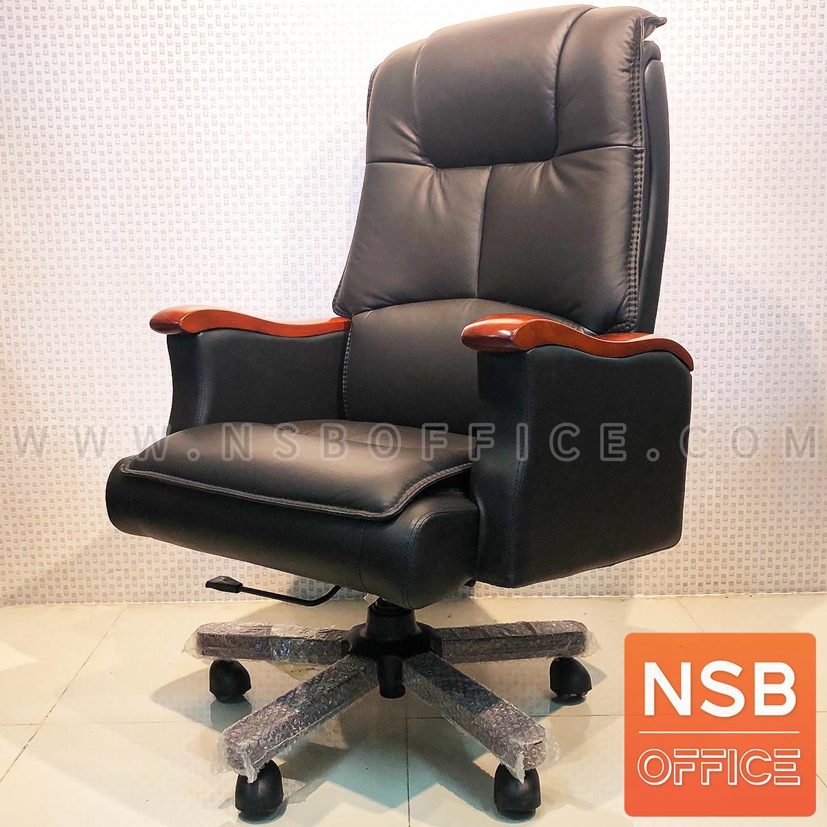 B25A153:เก้าอี้ผู้บริหารหุ้มหนัง รุ่น Classviva (คลาสวีว่า)  แขน-ขาไม้