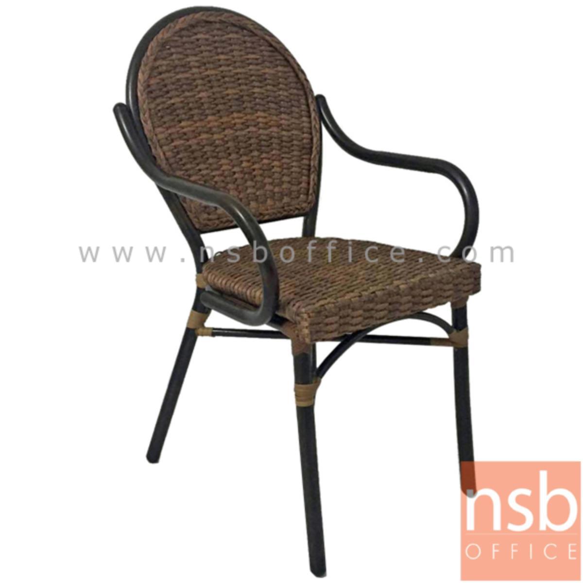 G08A238:เก้าอี้สนามหวายเทียมสาน รุ่น Tyson มีท้าวแขน (ใช้กับโต๊ะหวายฯ รุ่น G08A236, G08A237)