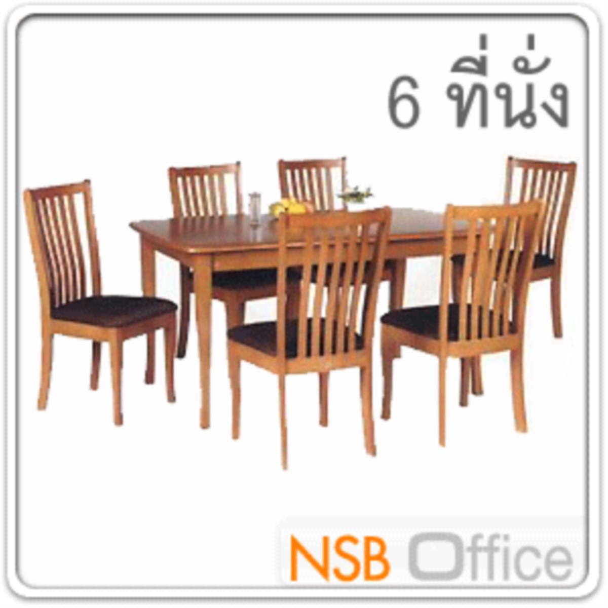 ชุดโต๊ะรับประทานอาหารโฟเมก้าลายไม้ 6 ที่นั่ง รุ่น SUNNY-18 ขนาด 150W cm. พร้อมเก้าอี้